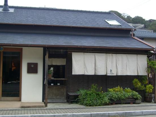 ツバキ文具店  鎌倉 麩帆.JPG