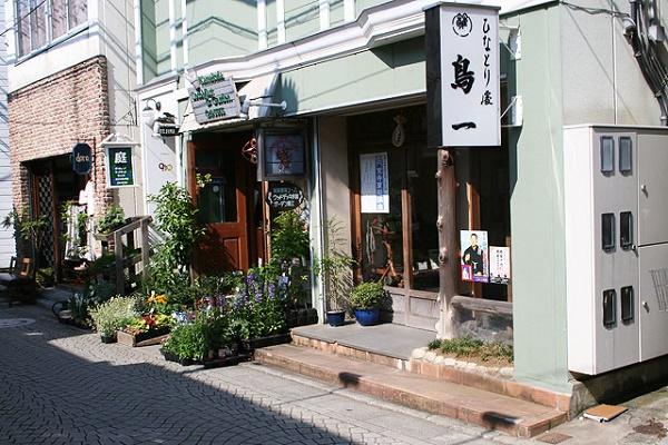 ツバキ文具店 ロケ地 鎌倉 鳥一.jpg