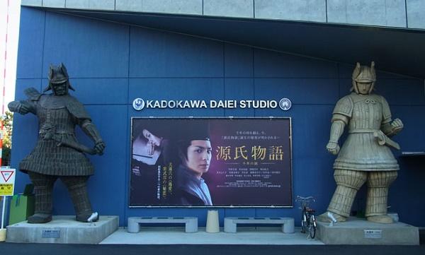 kadokawa_daiei_studio1.jpg